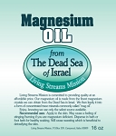 Magnesium Oil 8 oz.